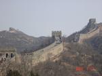 中国、旅行、世界遺産
